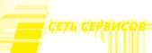 СТО в Минске. Автосервис «Первое СТО» — профессиональный ремонт авто Logo