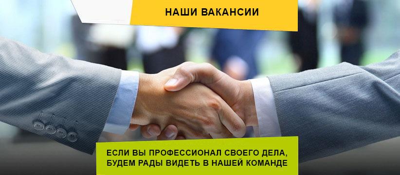 Вакансии автосервиса 1sto.by